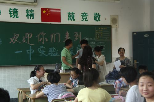 感受到作为一名初中生的紧迫感,同时又期待着接下来的初中学习和生活.毛燕初中房山教师图片