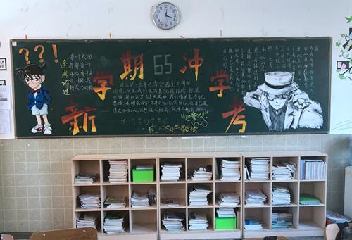 来看看一中实验学校高二年级的迎新黑板报评比吧.图片