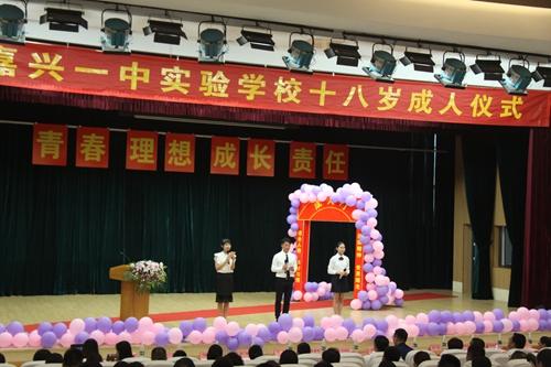 2016灯塔实验中学图片